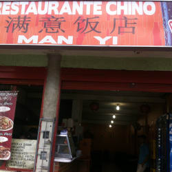 Restaurante Chino Man Yi  en Bogotá