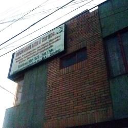 Inmobiliaria Asein & Cia Ltda, en Bogotá