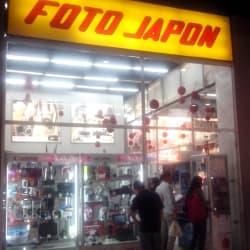 Foto Japón Mercurio  en Bogotá