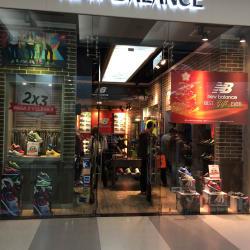 New Balance Gran Estación en Bogotá