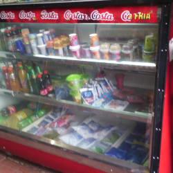 Supermercado la Canasta en Bogotá