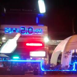 Espacio 2.0 Club en Santiago