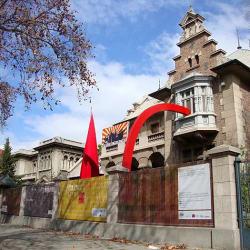 Museo de la Solidaridad Salvador Allende en Santiago