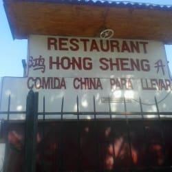 Hong Sheng - Lo Errázuriz en Santiago