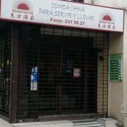 Restaurant Tung Fong en Santiago