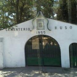 Cementerio Ruso en Santiago