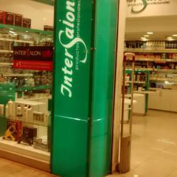 Intersalon - Mall Plaza Vespucio en Santiago