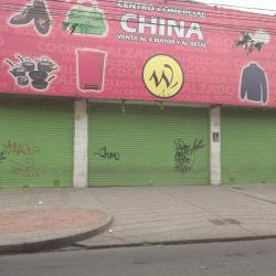 Centro Comercial China en Bogotá