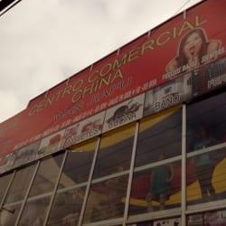 Centro Comercial China Wan Jiafu en Bogotá