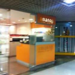 Amano - Mall Florida Center en Santiago