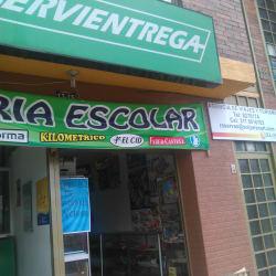 Servientrega Carrera 3 con 13 en Bogotá