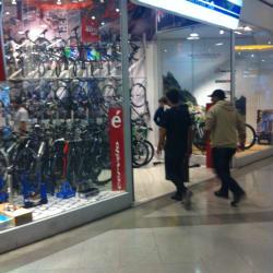 Belda - Mall Sport en Santiago