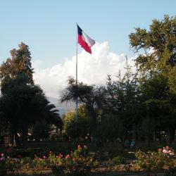 Parque Museo Santa Rosa De Apoquindo en Santiago