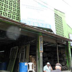 Compra Venta El Comercio en Bogotá