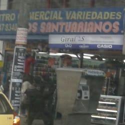 Centro Comercial Variedades en Bogotá