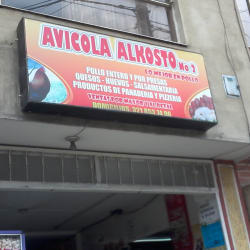 Avícola Alkosto No 2 en Bogotá