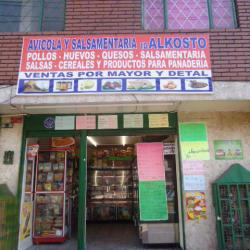 Avícola y Salsamentaria Id Alkosto en Bogotá