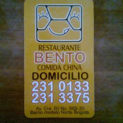 Restaurante Benito  en Bogotá