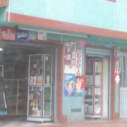 Tienda de Barrio Carrera 78G con 47 en Bogotá