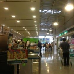 Supermercado Líder Express - Nonato Coo en Santiago