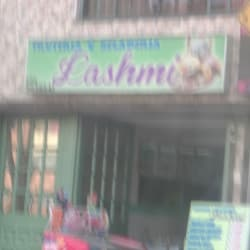 Frutería Y Heladería Lashmi  en Bogotá