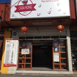 Casa Hong Restaurant - Lo Prado en Santiago