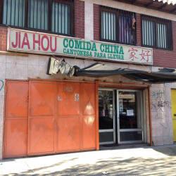 Jia Hou Restaurant en Santiago