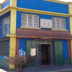 Cheng Xin Restaurant en Santiago