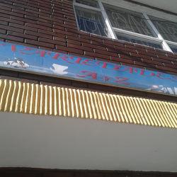 Variedades A & Z en Bogotá