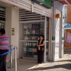 Servientrega Gilmar Calle 160 en Bogotá