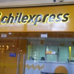 Chilexpress - Estación Central, Exposición  en Santiago