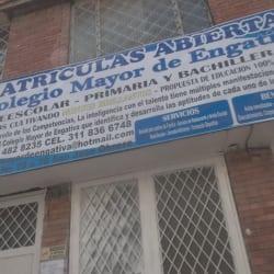 Colegio Mayor de Engativa en Bogotá