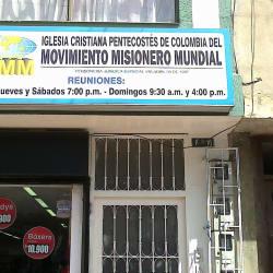 Iglesia Cristiana Pentecostes de Colombia del Movimiento Misionero Mundial en Bogotá