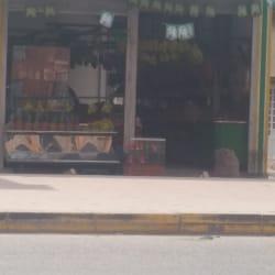 Frutas y Verduras Calle 56F  en Bogotá