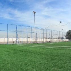 Centro Recreacional Cerrillos en Santiago