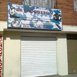 Remontadora de Calzado el Progreso  en Bogotá