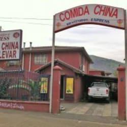 Comida China Express - Renca en Santiago
