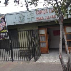 Comida China Para Llevar Observatorio en Santiago