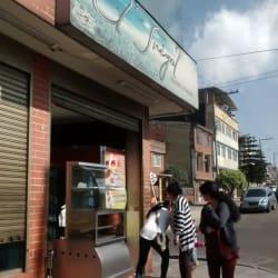 El Trigal Panaderia Y Pasteleria  en Bogotá