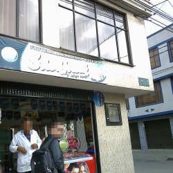 Frutería Shekinar   en Bogotá