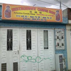 Restaurante Chang Man en Bogotá