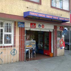 Cigarrería Horizonte en Bogotá