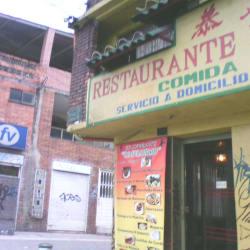 Restaurante La Felicidad en Bogotá