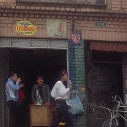 Tienda Donde Ceci en Bogotá