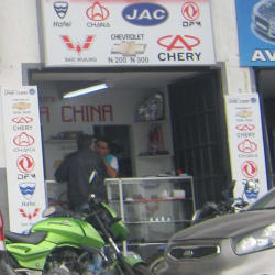 Distribuidora Casa China W. A.  en Bogotá