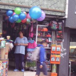 Cacharreria Calle 49C en Bogotá