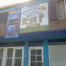 Jardín Infantil El Club de la Alegría  en Bogotá