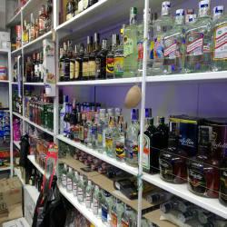 Cigarrería y Licorera La Nueva Bahía en Bogotá
