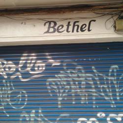 Bethel en Santiago