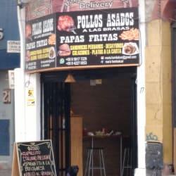 Restaurant María Hamkakusi en Santiago